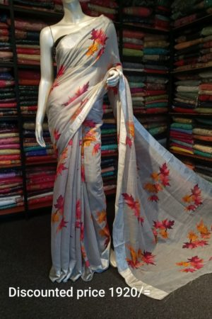INDIAN SILK COTTON SAREE